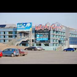 Стоимость билетов в кино в мегаполис челябинск билеты в театр на 30 января