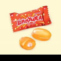 Сосательная конфета шипучка как снимали сумерки рассвет видео на русском языке