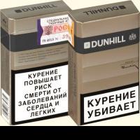 dunhill сигареты купить в москве