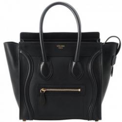 d80c8c9c4fa3 Отзыв о Сумка Celine Luggage black   моя идеальная сумочка + как ...