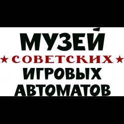 Игровые автоматы онлайн бесплатно украина