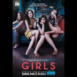 Секс кино девочк