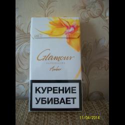сигареты гламур 5 купить