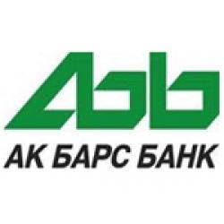 ак барс банк кредитный отдел нижнекамск