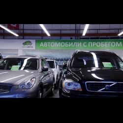 Автосалон финавто москва что означает залог автомобиля
