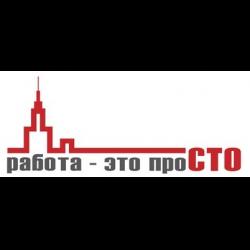 хоум кредит волгоград вакансии хоум кредит московский район