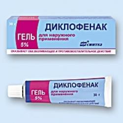 гель диклофенак 5 инструкция по применению