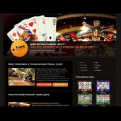 Интернет казино отзовик казино вернут в москву
