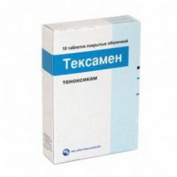 Противовоспалительные препараты для суставов отзывы санатории казахстана для лечения суставов