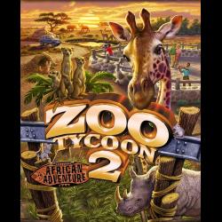 экономическая игра зоопарк