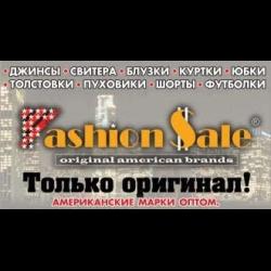 c4b0fe69dc0 Отзывы о Магазин оптовой американской одежды