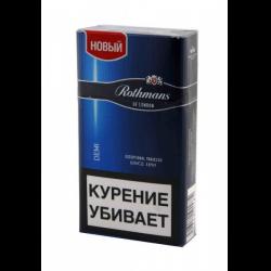 сигареты ротманс купить дешево в спб