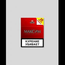 сигареты максим купить в новосибирске
