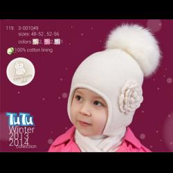 Отзыв о Детская зимняя шапка Tutu  90b912a0bdca4
