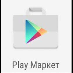 Скачать play market на android бесплатно на русском языке для телефона.