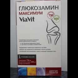 glukózamin maximális kondroitin viavit)