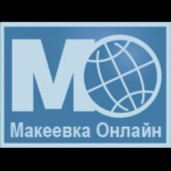 Как взять кредит на интернет макеевка онлайн взять кредит без справок во владимире