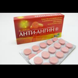 Инструкция антиангин таблетки.