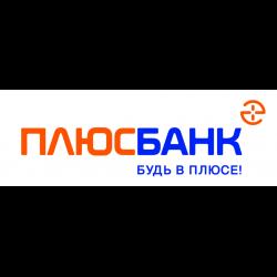 какие банки дают кредит без справок о доходах в москве кредит сбербанк для физических лиц в 2020 году