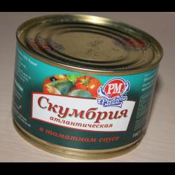 Скумбрия с овощным гарниром в томатном соусе