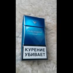 Парламент сигареты купить украина купить белорусские сигареты дешево в спб от блока в розницу в спб