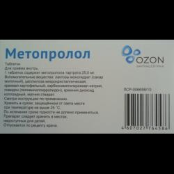 75b87efcb391 Отзывы о Таблетки Озон