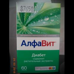 """Отзыв о Витаминно-минеральный комплекс Алфавит """"Диабет ..."""