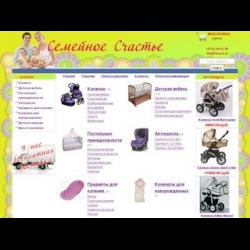 Семейное Счастье Курск Интернет Магазин Каталог Товаров