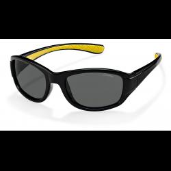 Отзыв о Детские солнцезащитные очки Polaroid Kids P0210A   Очень ... 990ecd88bf1