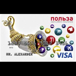 Дебетовая карта от хоум кредит банка отзывы