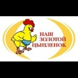 этот картинка наш золотой цыпленок очень высокого