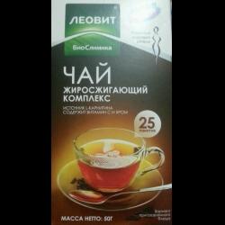 цена чая худеем за неделю если