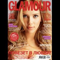 f5a68b1517ea Отзыв о Женский журнал