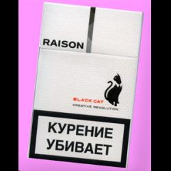 Сигареты raison купить в москве электронные сигареты купить в мичуринске