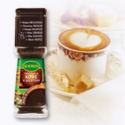 kamis приправа к кофе и десертам купить
