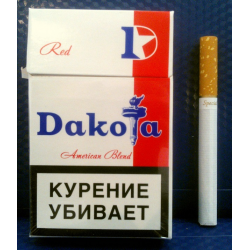 сигареты dakota купить в спб