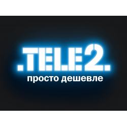 теле 2 интернет для ноутбука на даче