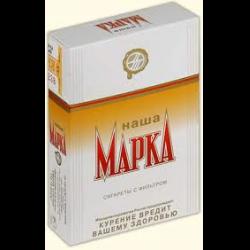 сигареты наша марка купить в краснодаре
