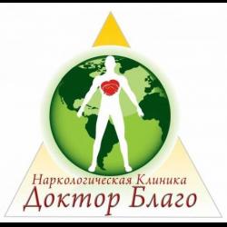 наркологические клиники украина