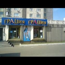 Магазины женского белья и грации парни и женское белье фото