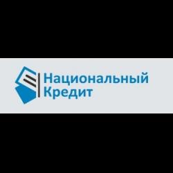 Займ под птс Ордынка Большая улица занять под залог птс Мосфильмовская улица