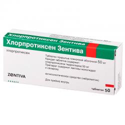 Хлорпротиксен отзывы пациентов