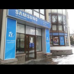 Сервисный центр samsung уфа достоевского - ремонт в Москве ремонт затвора никон - ремонт в Москве