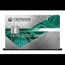 Кредитная карта сбербанк годовое обслуживание