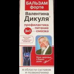 Хрен лечение артрита
