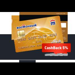 Cash back восточный банк good price