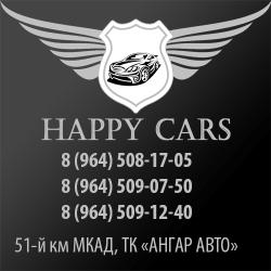 Автосалон happy cars россия москва как вернуть деньги за страховку когда авто продан