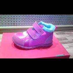 2aec84f53 Отзыв о Детские демисезонные ботинки Reima | Ботиночки очень ...