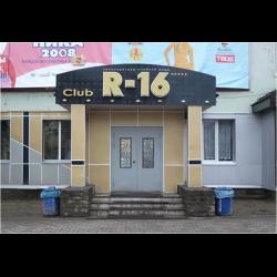 Псковские ночные клубы лучшие ночные клубы в смоленске