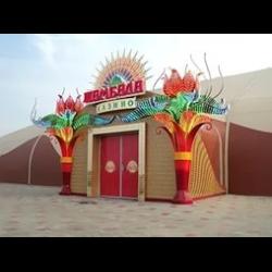 Отзывы азов сити казино казино sobranie калининград фото